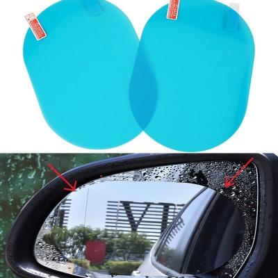 folie oglinzi auto