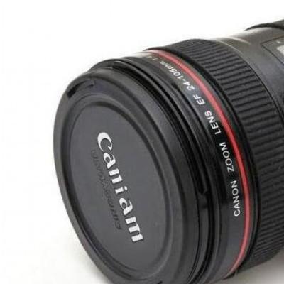 capac camera