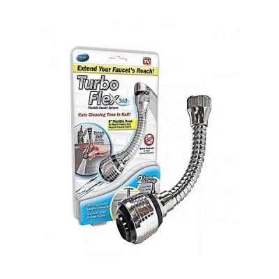 Prelungitor flexibil pentru robinet bucatarie sau baie