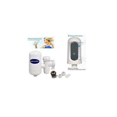 filtru de apa pt robinet
