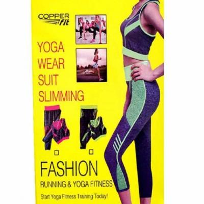 Costum pentru fitness sau yoga
