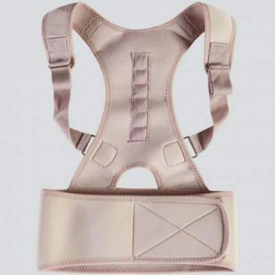 Centura pentru indreptarea coloanei vertebrale, asigura pozitia corecta a spatelui