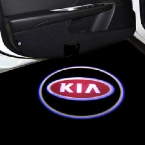 Set 2 proiectoare auto cu logo Kia
