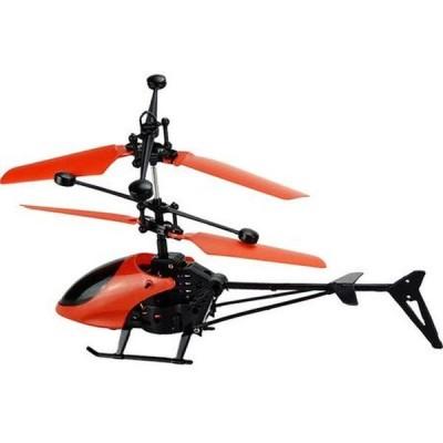 Elicopter de jucarie, cu inductie, rezistent la cazaturi, senzor de miscare